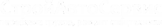 Логотип компании Стройавтосервис