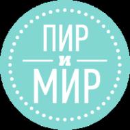 Логотип компании Пир и Мир