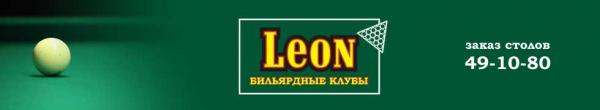 Логотип компании Леон