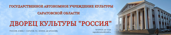 Логотип компании Россия