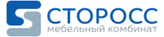 Логотип компании Сторосс Волга