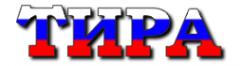 Логотип компании Тира