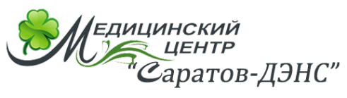 Логотип компании Саратов ДЭНС