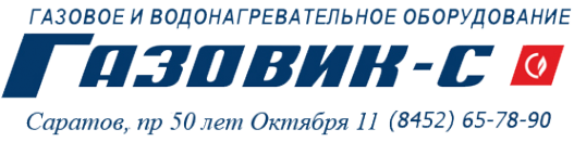 Магазин Газовик Саратов Каталог