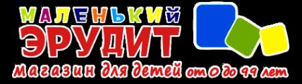 Логотип компании Маленький эрудит