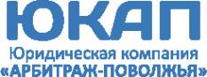 Логотип компании АРБИТРАЖ ПОВОЛЖЬЯ