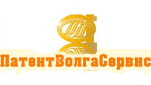 Логотип компании ПатентВолгаСервис