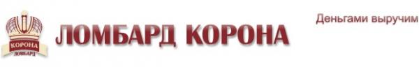 3 дачная ломбард саратов режим корона работы москва купить авто часы телефоны ломбард золото
