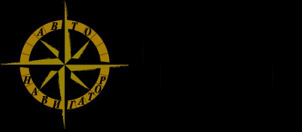Логотип компании Авто-Навигатор