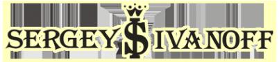 Логотип компании Sergey Ivanoff