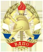 Логотип компании Всероссийское добровольное пожарное общество