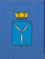 Логотип компании Министерство природных ресурсов и экологии