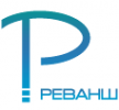Логотип компании Реванш