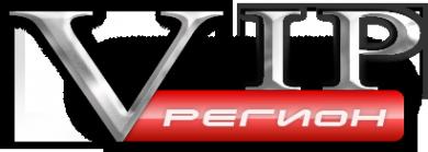 Логотип компании Вип-регион