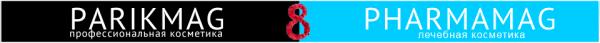 Логотип компании PARIKMAG & PHARMAMAG