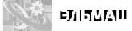 Логотип компании ЭлМаш-Саратов