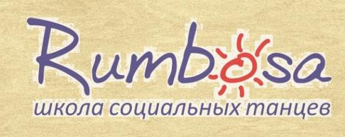 Логотип компании Rumbosa