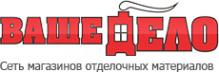 Логотип компании Ваше Дело
