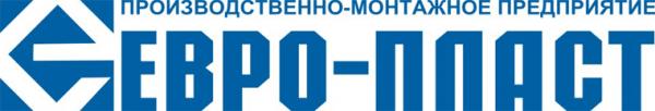 Логотип компании Евро-Пласт