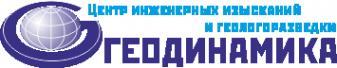 Логотип компании Геодинамика
