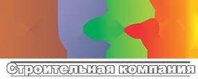 Логотип компании Ассэ