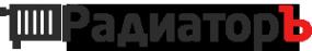 Логотип компании РадиаторЪ