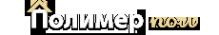 Логотип компании Полимер пол