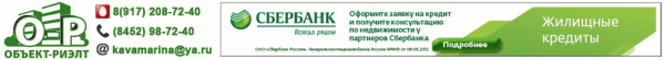 Логотип компании Объект-Риэлт