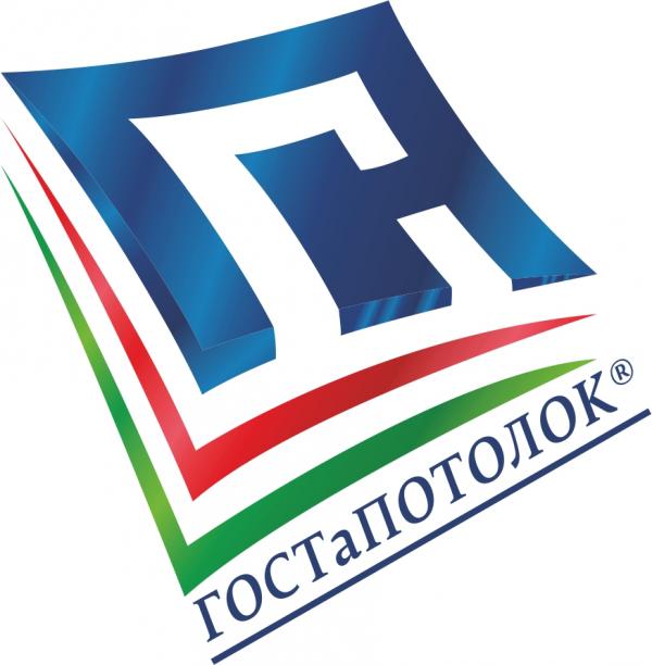 Логотип компании ГостаПотолок