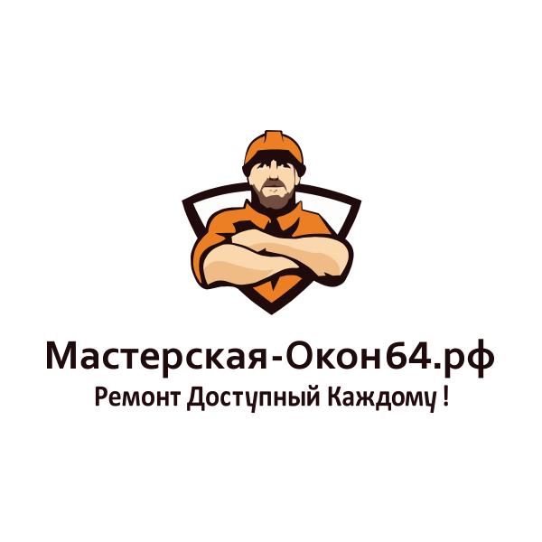 Логотип компании Мастерская Окон64