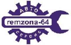 Логотип компании Ремзона64